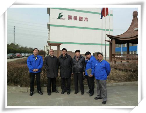 中国塑料加工工业协会常务副会长曹俭参观考察南京聚隆科技股份有限公司-1