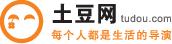 """土豆网_祝贺聚隆公司女职工代表参加南京市纪念""""三八""""国际劳动妇女节主题活动演出成功"""