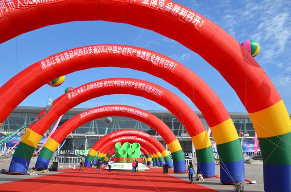 2012中国新材料产业博览会展会现场