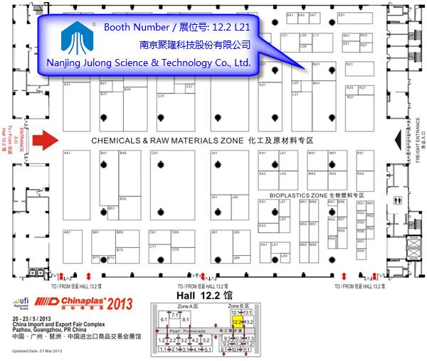 聚隆科技与您相约广州雅式国际橡塑展——欢迎莅?2.2L21展位
